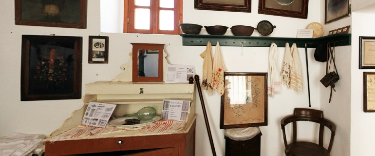 Folk Museum | Greece